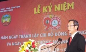 Ông Trần Ngọc Thuận – Bí thư Đảng ủy, Chủ tịch HĐQT VRG phát biểu tại lễ kỷ niệm 90 năm thành lập Chi bộ Đông Dương Cộng sản Đảng - Truyền thống ngành cao su. Ảnh: Vũ Phong